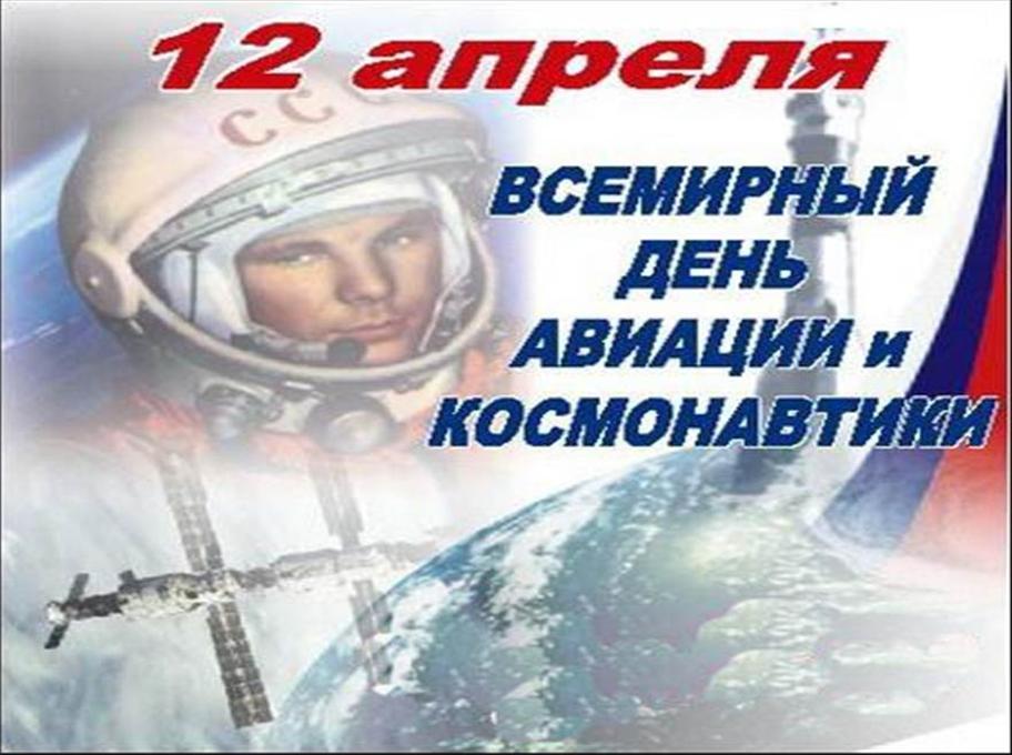 Сетевой город школа 22 южно-сахалинск - 8