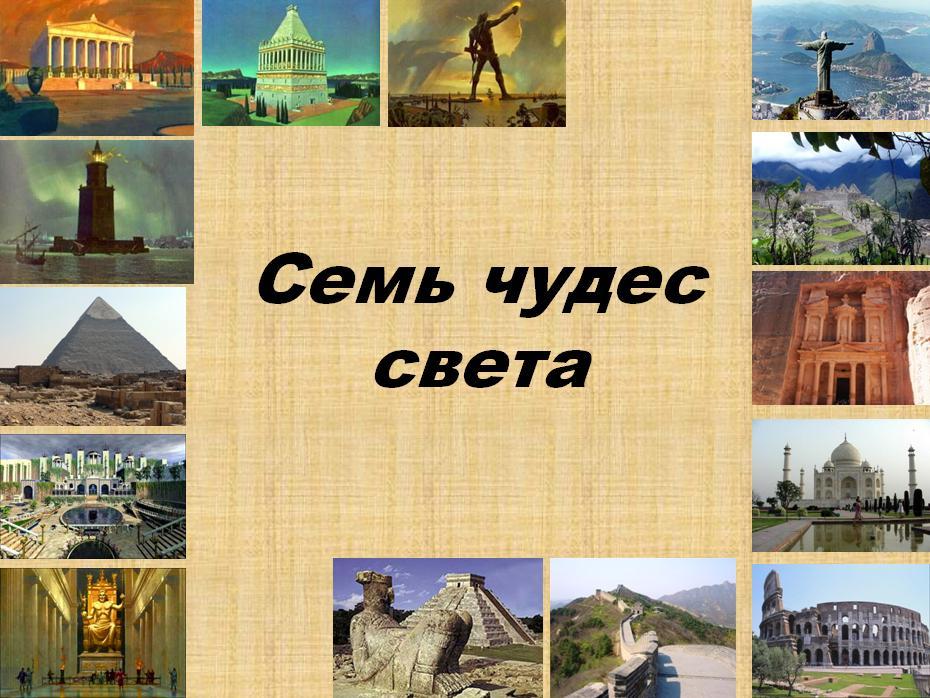 Сетевой город якутск - 0
